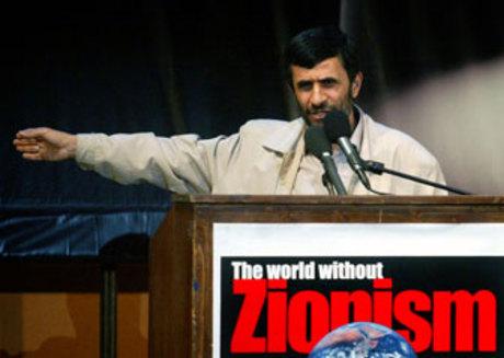 iran president mahmoud ahmadinejad israel wipe off map